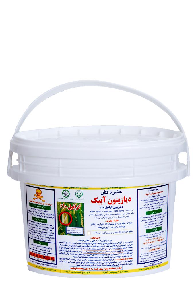 سم دیازینون آبیک گرانول 10%  (سطلی)