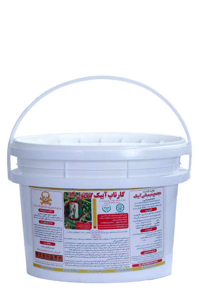 سم کارتاپ آبیک گرانول 4% (سطلی)