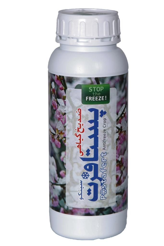 کود بهبود دهنده رشد مایع(ضدیخ گیاهی)شرکت  سینکو
