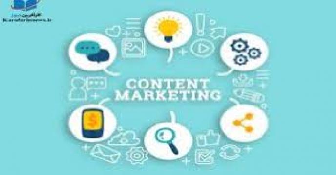 کارشناس بازاریابی محتوایی کیست؟