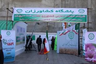 افتتاحيه باشگاه كشاورزان