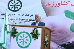 سخنرانی جناب مهندس كشاورز در افتتاحيه باشگاه كشاورزان