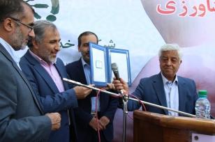افتتاح باشگاه كشاورزان
