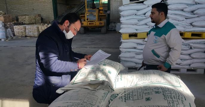 بازدید از واحد تولید کننده کود سولفات پتاسیم در استان قم
