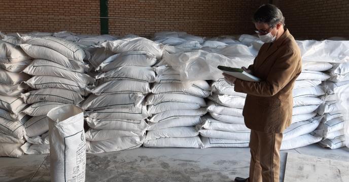 بازدید دوره ای از واحدهای تولید کننده طرف قرارداد در استان قم