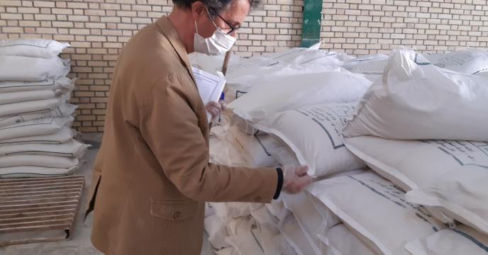 بازدید از کودهای شیمیایی اوره وارده به استان قم
