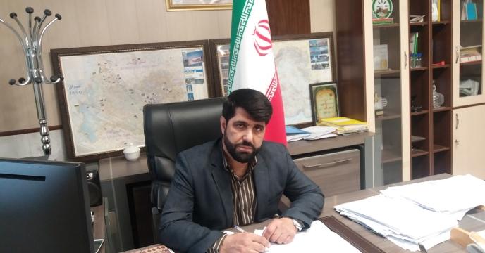 میزان توزیع کوداوره درشهرستان کرمانشاه