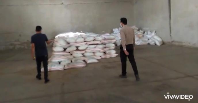 بازدید از کارگزاران توزیع نهاده های کشاورزی شهرستان کرج