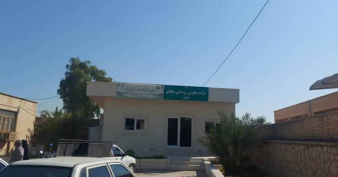 بازدید کار گروه پایش از تعاونی روستایی(شقایق) شهر آبپخش،شهرستان دشتستان