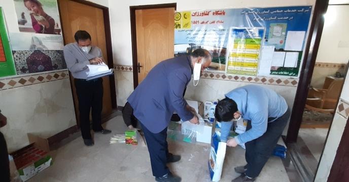 کنترل کیفی مواد کودی استان قم
