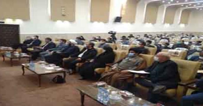 برگزاری شورای آب  شهرستان های غرب و شمال حوضه زاینده رود