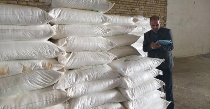 رصد و پایش مداوم کودهای شیمیایی در شهرستان ارومیه