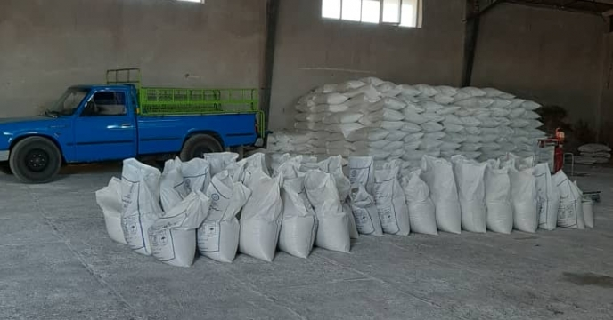 کود سوپرفسفات تریپل توزیع شده در شهرستان  ایلام