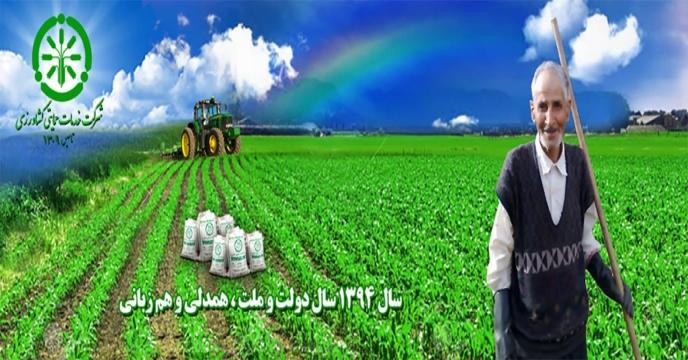 بازدید مهندس اسفندیارپور از مرکز بوجاری شرکت خدمات حمایتی کشاورزی استان لرستان
