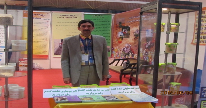 یازدهمین نمایشگاه تخصصی کشاورزی، آبیاری، نهاده ها، ماشین آلات کشاورزی و صنایع وابسته از 14 لغایت 17 مهرماه در نمایشگاه بین المللی گرگان برگزارشد