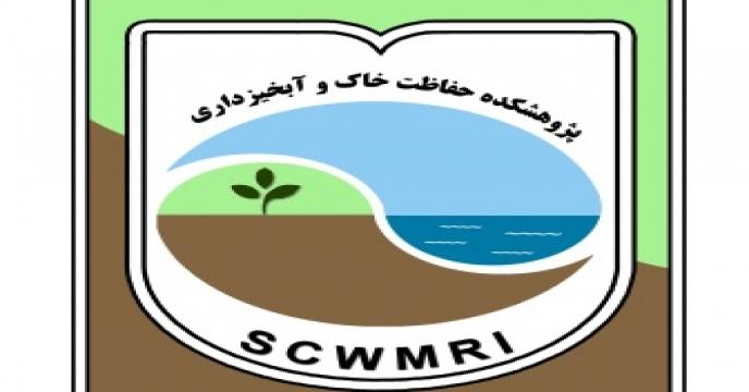 طی حکمی از سوی محمود حجتی وزیر جهاد کشاورزی، داوود نیک کامی به سمت رییس پژوهشکده حفاظت خاک و آبخیزداری منصوب شد.