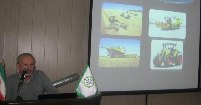 برگزاری دوره آموزشی کنترل کیفی قطعات و ماشین آلات کشاورزی در خراسان رضوی