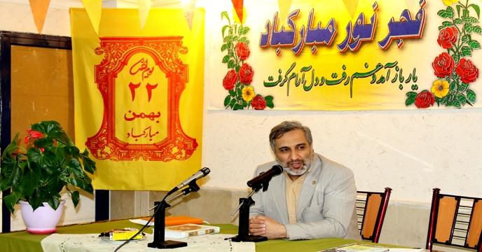انقلاب اسلامی ایران از ارزشها و نعمتهای بسیاری برخوردار است.