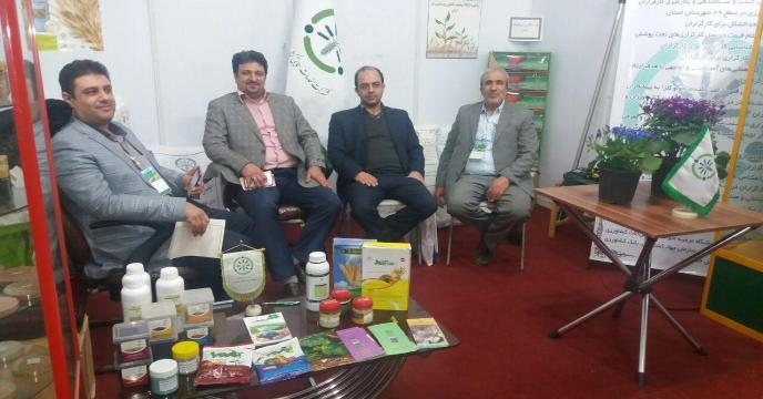 برگزاری نمایشگاه بین المللی کشاورزی