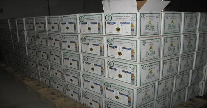 تأمین و توزیع 110 هزار کیلوگرم آفت کش زراعی در مازندران