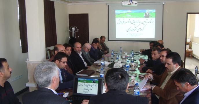 برگزاری سیمینار کارگزاران و ترویج کودهای شیمیایی در تبريز