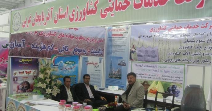 برگزاری نمایشگاه در استان آذربايجان غربی