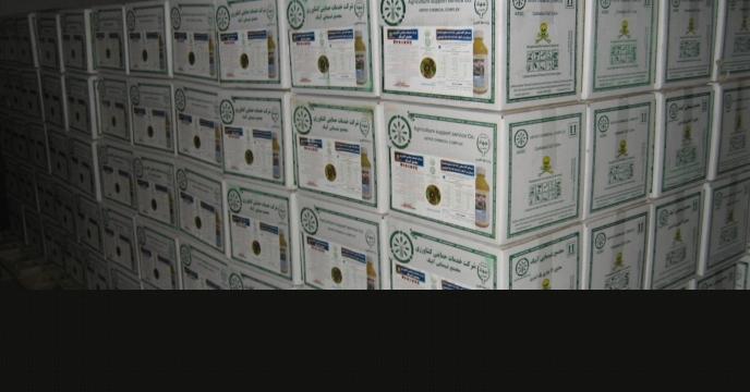 تامین و توزیع 66 هزار کیلو /لیتر انواع آفت کش نباتی در مازندران