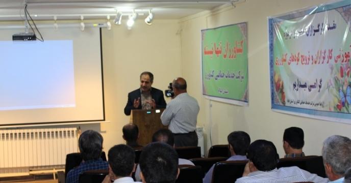 كارگاه آموزش ويژه كارگزاران در ايلام برگزار شد