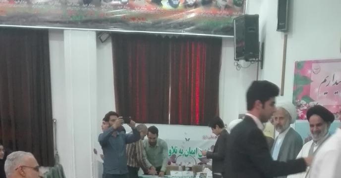 درخشش فرزندان همکار استان مازندران در مسابقات سراسری قرآن کریم
