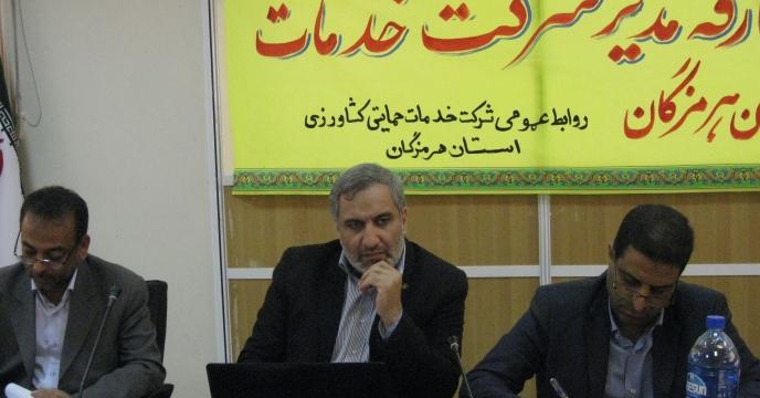مراسم توديع و معارفه مدير شركت خدمات حمايتی كشاورزی استان هرمزگان برگزار شد.