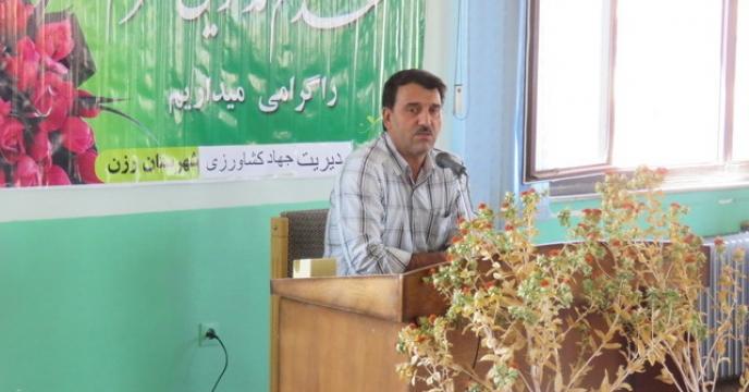 گردهمايی تبليغی، ترويجی و آموزشی در 9 شهرستان استان همدان برگزار شد.