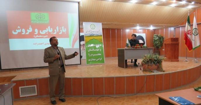 گزارش برگزاری دوره های آموزشی شرکت خدمات حمایتی کشاورزی خراسان شمالی