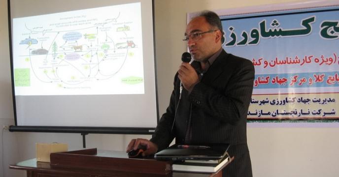 برگزاری دوره آموزشی 4 روزه تغذیه گیاهی در استان مازندران