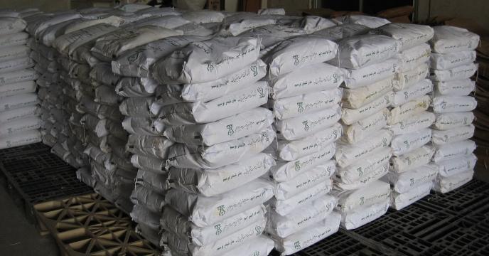 تأمين و توزيع انواع بذور علوفه ای و آفت كش در مازندران