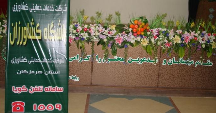 افتتاح سامانه تلفنی 1559 در استان هرمزگان
