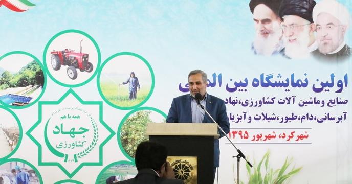 سامانه تلفنی 1559 استان چهارمحال و بختياری افتتاح شد.