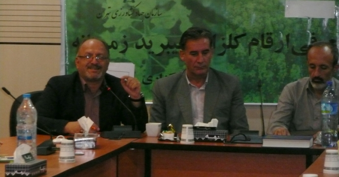 کارگاه آموزشی آشنایی با ارقام کلزای هیبرید زمستانه در استان تهران