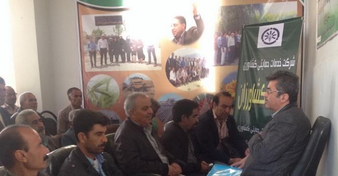 کارگاه آموزشی باشگاه کشاورزان شرکت خدمات حمایتی کشاورزی استان هرمزگان