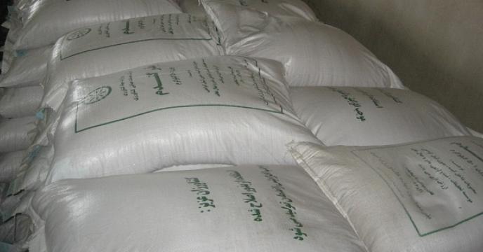 تأمین و توزیع بیش از 295 هزار کیلوگرم بذور علوفه ای در استان مازندران