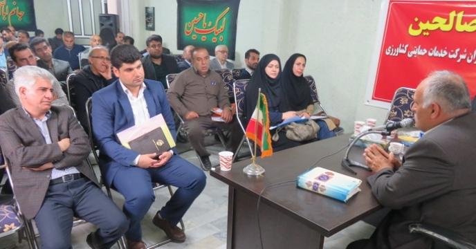 برگزاری نشست هماهنگی با اداره توسعه مکانیزاسیون جهاد کشاورزی مازندران