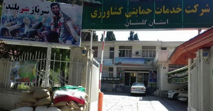 مراسم گرامی داشت هفته دفاع مقدس در استان گلستان