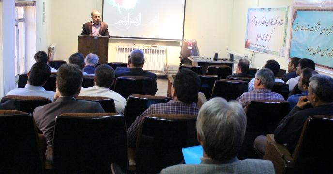 برگزاری دوره آموزشی، با عنوان سمینار آموزشی سالیانه ویژه کارگزاران دراستان ایلام