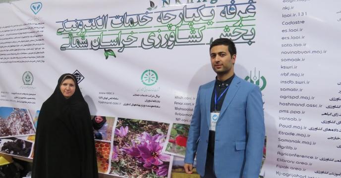 حضور شرکت خدمات حمایتی کشاورزی استان خراسان شمالی در نمایشگاه الکامپ