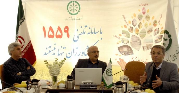 گزارش تصویری کارگاه آموزشی طرح فروش وکالتی ماشین آلات و ادوات کشاورزی