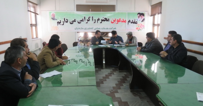 برگزاری حراج مواد حاصل از بوجاری گندم در استان مازندران