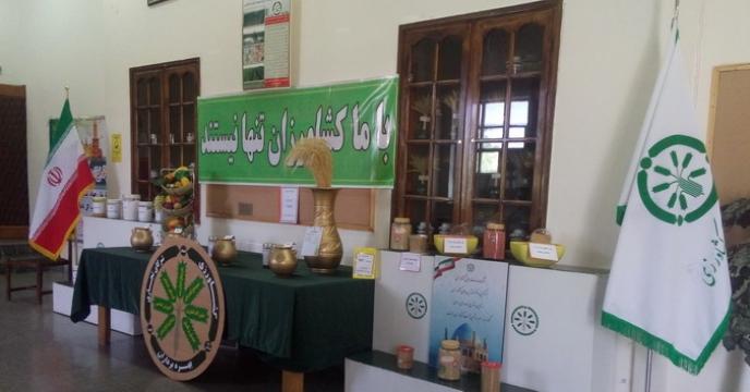 برگزاری همایش فرهنگ و مدیریت جهادی با عنوان نقش فرهنگ ومدیریت جهادی در حمایت از کالای ایرانی