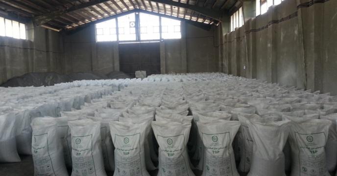 فعالیت شرکت خدمات حمایتی کشاورزی استان گیلان در ایام تعطیلات عید