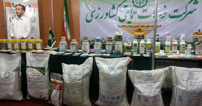 حضور مستقیم مدیر استان در نمایشگاه کشاورزی گیلان