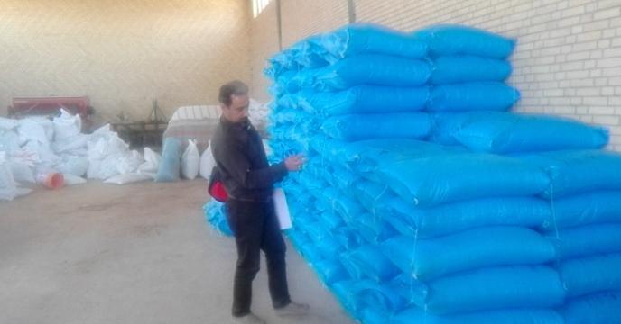 اعزام 5 اکیپ کارشناسی جهت موجودی برداری از انبار کارگزاران استان فارس