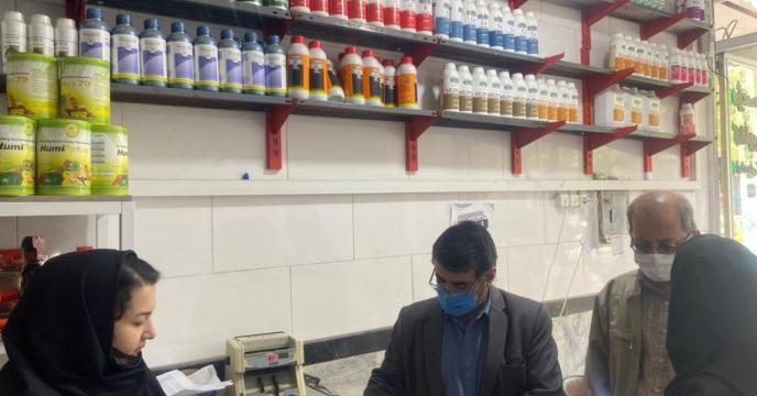 میزان مصرف کود در شهرستان دره شهر